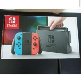 Nintendo Switch - 購入申請不要 ニンテンドースイッチ本体 ネオンレッドネオンブルーnintendo