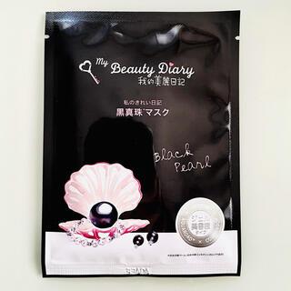 ☆我的美麗日記 黒真珠マスク☆(パック/フェイスマスク)