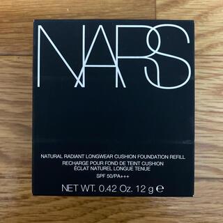 ナーズ(NARS)の新品 NARS ロングウェア クッションファンデーション 5878 レフィル(ファンデーション)
