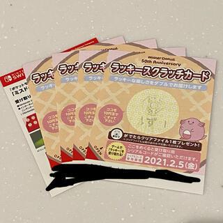 ポケモン(ポケモン)のラッキースクラッチカード ミスド(家庭用ゲームソフト)