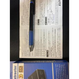 音声分離器(変圧器/アダプター)