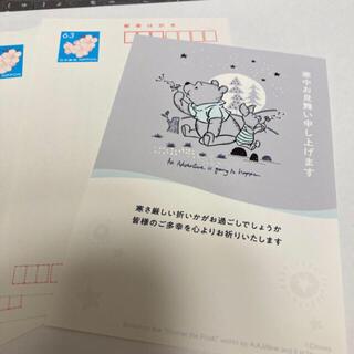 クマノプーサン(くまのプーさん)の寒中見舞い ポストカード 1枚 ディズニー(使用済み切手/官製はがき)