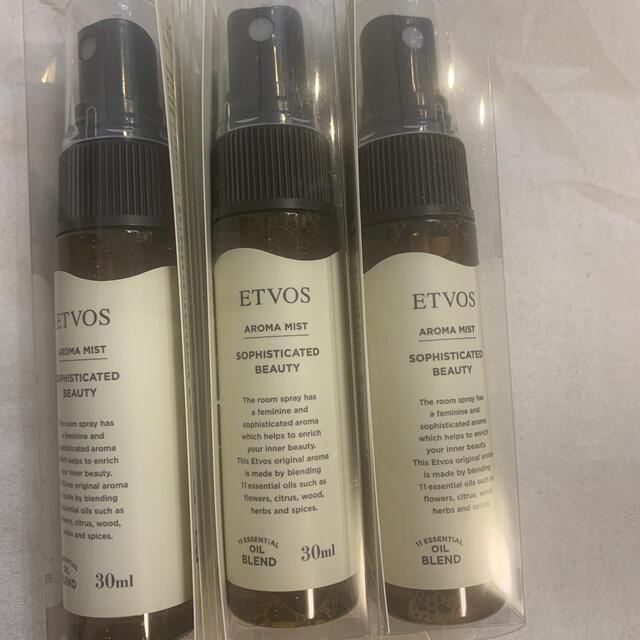ETVOS(エトヴォス)のETVOS アロマミスト(ルームスプレー) コスメ/美容のリラクゼーション(アロマスプレー)の商品写真