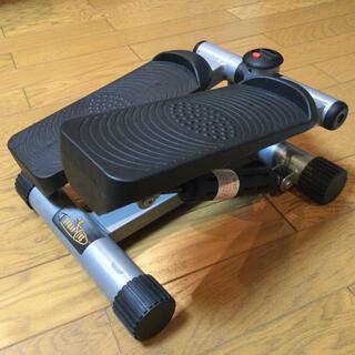 ステッパー ミニ 室内運動器具 トレーニング エクササイズ ステップ運動