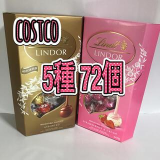 Lindt - リンツ リンドール チョコレート 5種72個