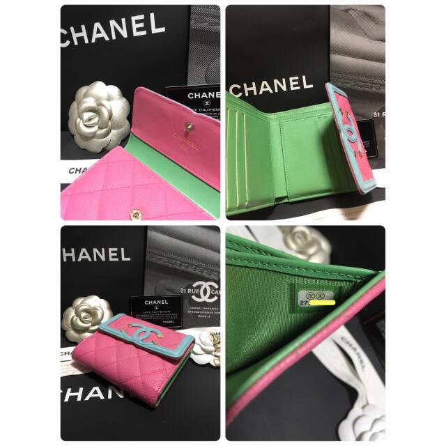 CHANEL(シャネル)のあゃ様専用♡美品♡ シャネル フィリグリー 三つ折り財布 正規品  大人気カラー レディースのファッション小物(財布)の商品写真