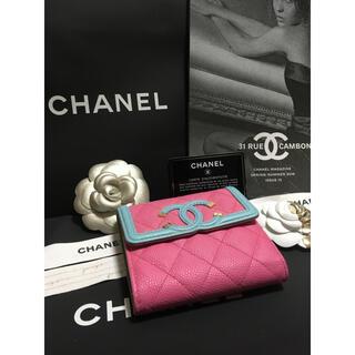 CHANEL - 美品♡ シャネル フィリグリー 三つ折り財布 正規品  大人気カラー