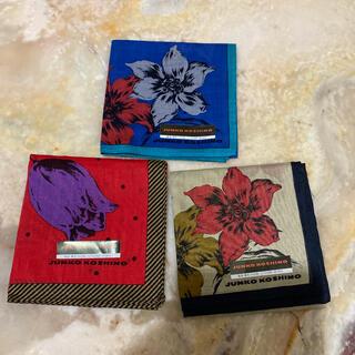 コシノジュンコ(JUNKO KOSHINO)のコシノジュンコ ハンカチ3枚 新品(ハンカチ)