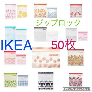 イケア(IKEA)のりょう様専用(日用品/生活雑貨)