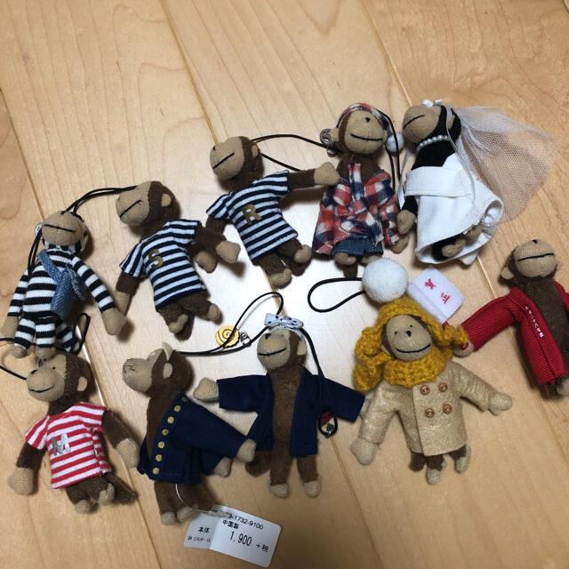 UNITED ARROWS(ユナイテッドアローズ)のユナイテッドアローズ モンキー レディースのファッション小物(キーホルダー)の商品写真