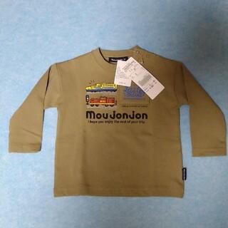 mou jon jon - ムージョンジョン 男児用80サイズ長袖Tシャツ