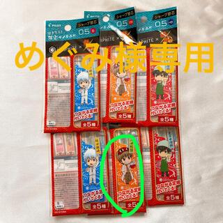 めぐみ様専用 沖田 土方ひとつずつ(その他)