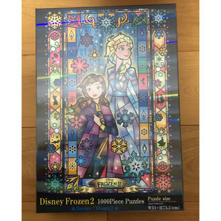 ディズニー(Disney)のディズニー ジグソーパズル 1000ピース アナと雪の女王2(その他)