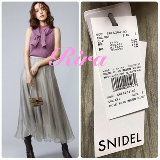 snidel - 完売🌷新品タグ付き🍀 スナイデル シアーフレアスカート