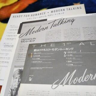 レコード解説書、モダントーキング、Philip Bailey、アンルイス、(R&B/ソウル)