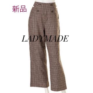 レディメイド(LADY MADE)の☆新品☆ LADYMADE ハイウエストカットデザインパンツ 定価13,000円(カジュアルパンツ)