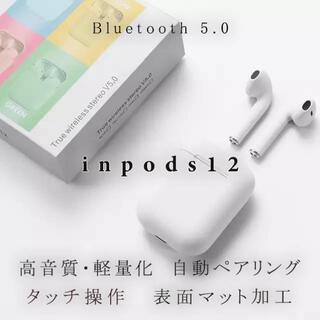 イヤホン ホワイト Bluetooth ワイヤレスイヤホン inpods12