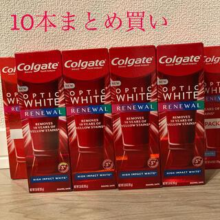 値下げ コルゲート Colgate Optic White 歯磨き粉 10本