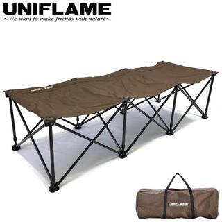 ユニフレーム(UNIFLAME)のUNIFLAME リラックスコット(テーブル/チェア)