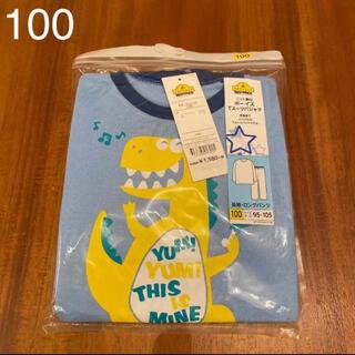 イオン(AEON)の新品 長袖パジャマ 恐竜 男の子 100 子供 トップス ボトムス 上下セット(パジャマ)
