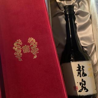 十四代 龍泉 空き瓶 2020/12(日本酒)