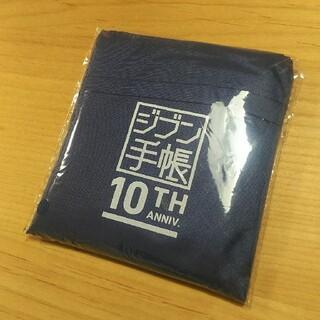 コクヨ(コクヨ)のジブン手帳 ノベルティ エコバッグ 新品未開封(エコバッグ)