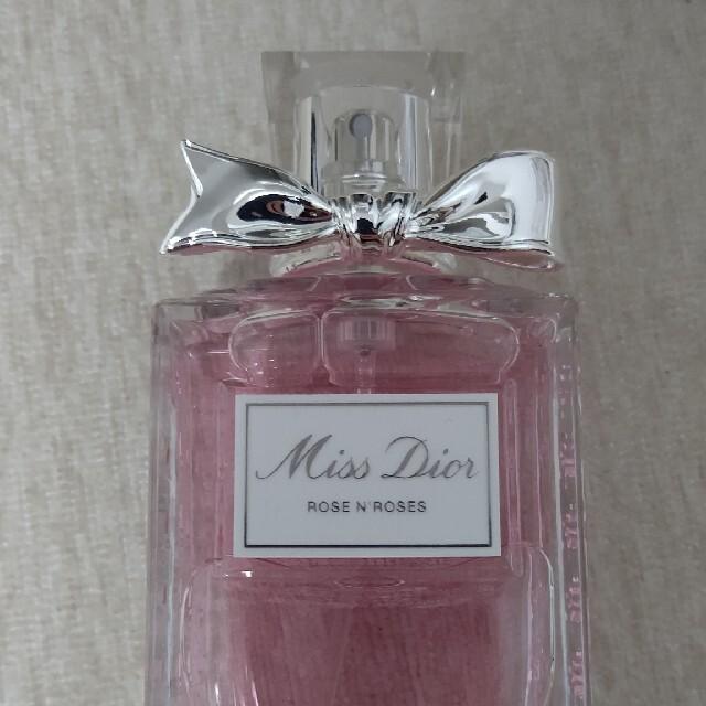 Christian Dior(クリスチャンディオール)の【DIOR】ミスディオール ローズ&ローズ コスメ/美容の香水(香水(女性用))の商品写真