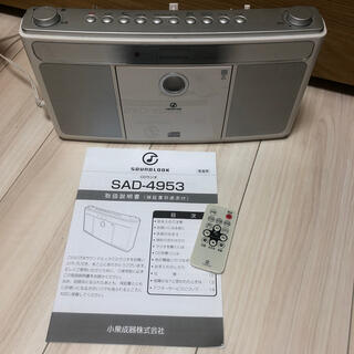 KOIZUMI - CDラジオ
