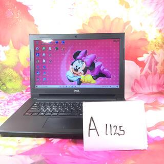DELL - (A1125)DELLノートパソコン本体 inspiron 3442