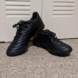 adidas - 早いもの勝ち!アディダス サッカー トレシュー コパ20.3 新品