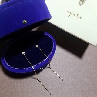 agete - アガット ピアス チャーム セット K18 K10 ダイヤモンド ロングチェーン