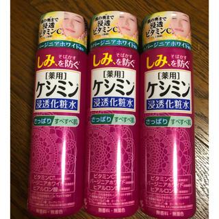 コバヤシセイヤク(小林製薬)の小林製薬 ケシミン 浸透化粧水 しっとりタイプ 3本(化粧水/ローション)