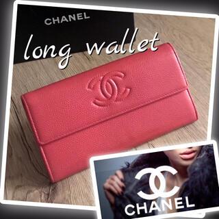 シャネル(CHANEL)の【極美品☆超可愛い】CHANEL 財布/長財布(財布)