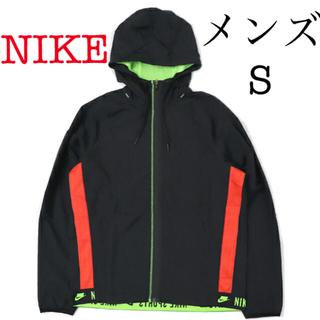 NIKE - 新品未使用!ナイキ NIKE ジャケット メンズ フレックス DY フル ジップ