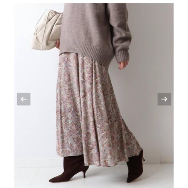 FRAMeWORK(フレームワーク)のFRAMeWORK 切り替えセミフレアスカート 38 レディースのスカート(ロングスカート)の商品写真