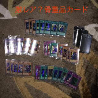 ユウギオウ(遊戯王)の遊戯王カード ゲームソフト同梱(シングルカード)