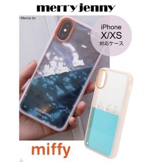 ぷかぷかうさぎiPhone case Miffyコラボ ピンクX/XS対応