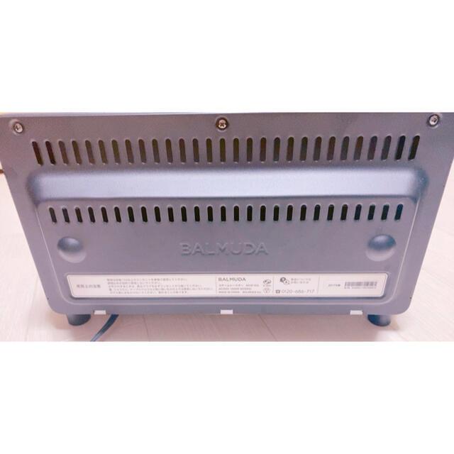 BALMUDA(バルミューダ)のバルミューダ K01E-KG  スチームトースター 付属品あり スマホ/家電/カメラの調理家電(調理機器)の商品写真