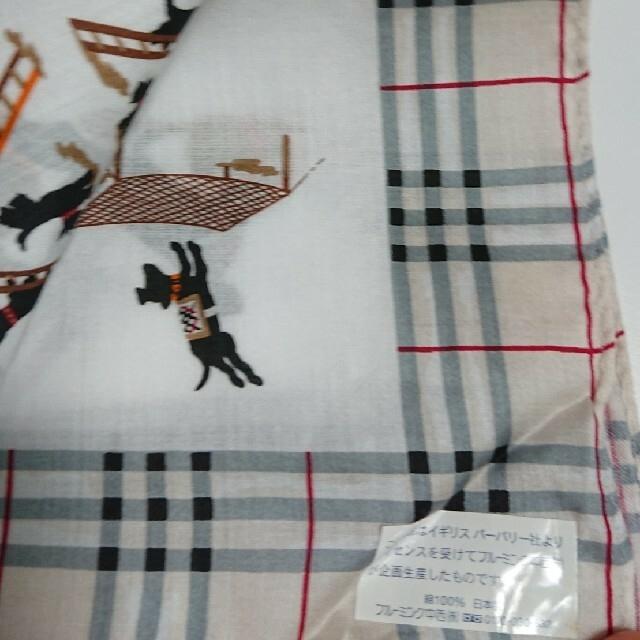 BURBERRY(バーバリー)の【バーバリー】  ハンカチ 【ラクマパック】 レディースのファッション小物(ハンカチ)の商品写真