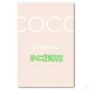 Cツイリー ネイビーor ピンク(バンダナ/スカーフ)