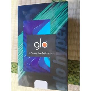 グロー(glo)の【マサ様専用】glo hyper本体【未開封未使用・製品コード使用済】(タバコグッズ)