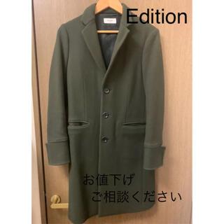 Edition - 【Edition】チェスターコート ロングコート エディション