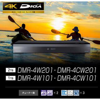 パナソニック(Panasonic)のyyaoue様専用)6台まとめて)パナソニック DMR-4W201(ブルーレイレコーダー)