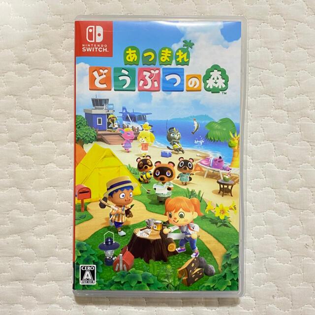 Nintendo Switch(ニンテンドースイッチ)のあつまれ どうぶつの森 Switch ソフト エンタメ/ホビーのゲームソフト/ゲーム機本体(家庭用ゲームソフト)の商品写真