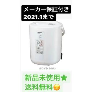 ゾウジルシ(象印)の新品未開封 ZOJIRUSHI EE-RP50(WA) 象印 加湿器(加湿器/除湿機)