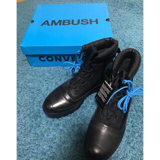 CONVERSE - converse ambush  コンバース  アンブッシュ 26.5cm