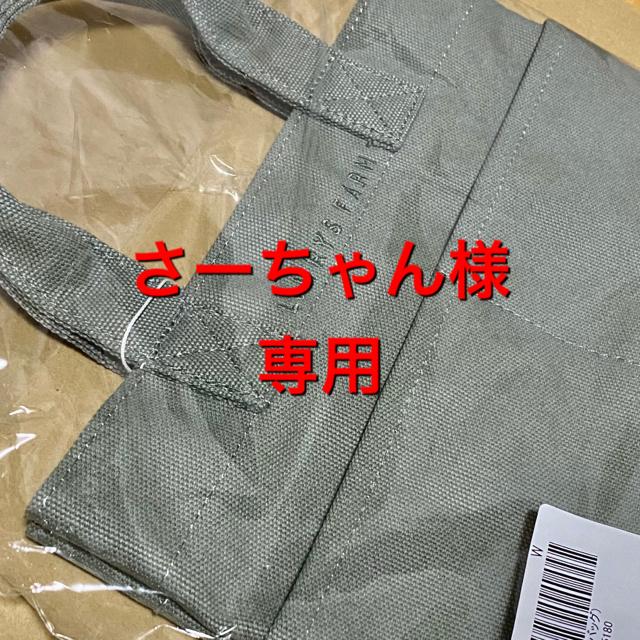 LOWRYS FARM(ローリーズファーム)のさーちゃん様専用 Sサイズ BASICTOTE/S ローリーズファーム レディースのバッグ(トートバッグ)の商品写真