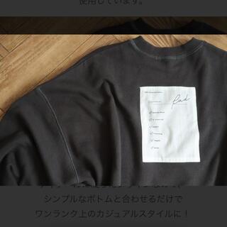 しまむら - 【新品】しまむら✖️てら TERAロゴタタキツケPO  Lサイズ