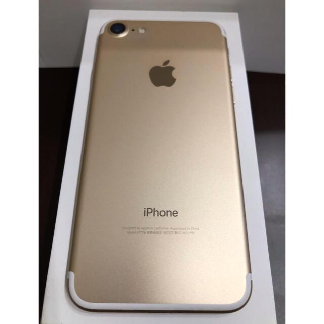 Apple(アップル)の中古)iphone7 ゴールド128GB SIMロック解除済み スマホ/家電/カメラのスマートフォン/携帯電話(スマートフォン本体)の商品写真