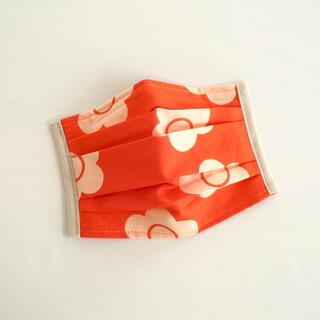 マリークワント(MARY QUANT)の秋冬 プリーツ マリークワント  デイジー柄 オレンジ 大人用 高密度Wガーゼ(その他)